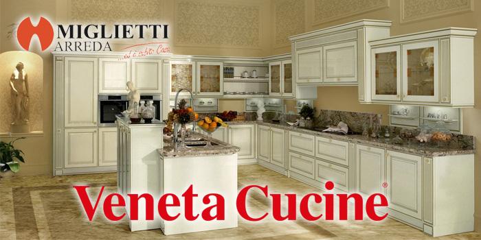 Arredamenti e Centro Veneta Cucine a Biella | Miglietti Arreda